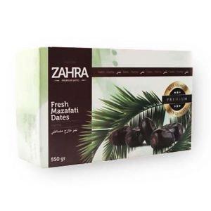 zahra-mazafati-date-55-gr