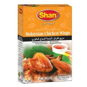 Shan Malaysian Chicken Wings 40g